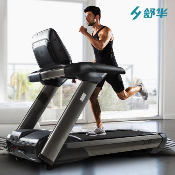 深圳跑步机健身器材实体店