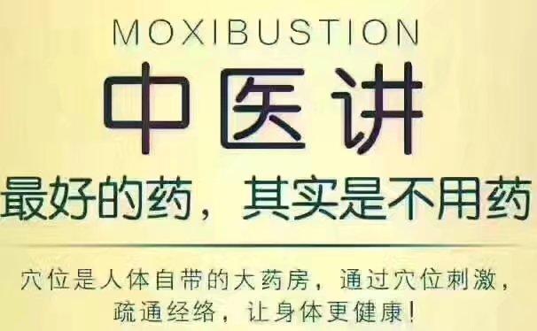 贵州针灸推拿培训学校贵阳学习针灸培训班