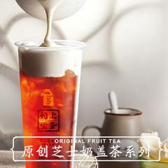广州奶茶加盟零售价是多少裕上玺茶