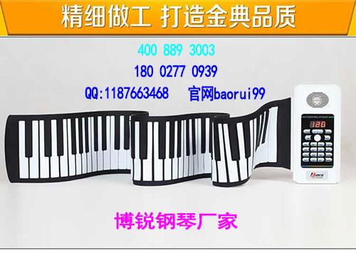 宝睿厂家直销手卷钢琴88键专业版电子钢琴