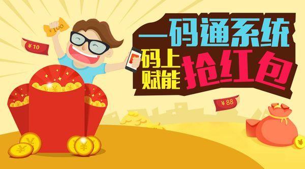 广州微信摇一摇红包软件开发