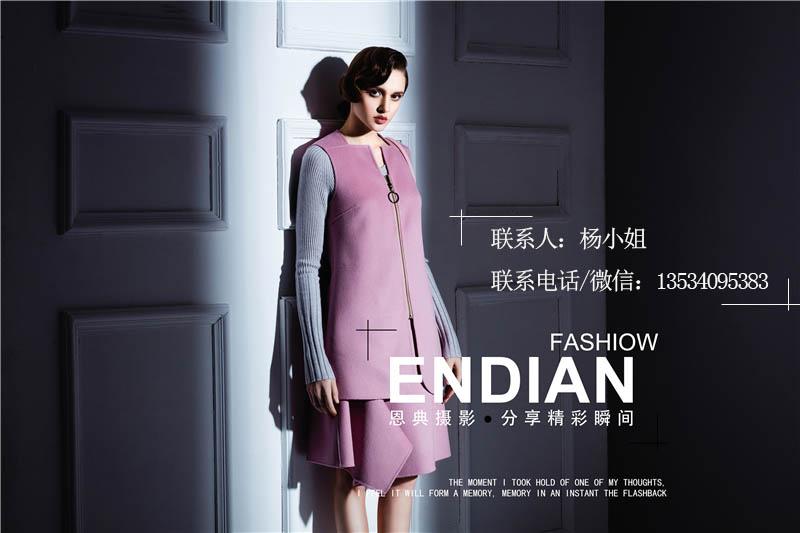 深圳最好的服装摄影公司