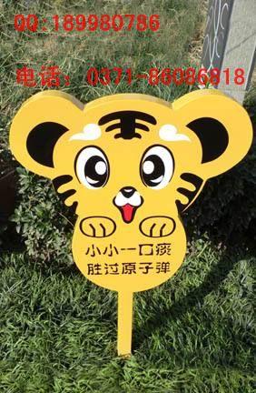郑州花草牌警示牌制作