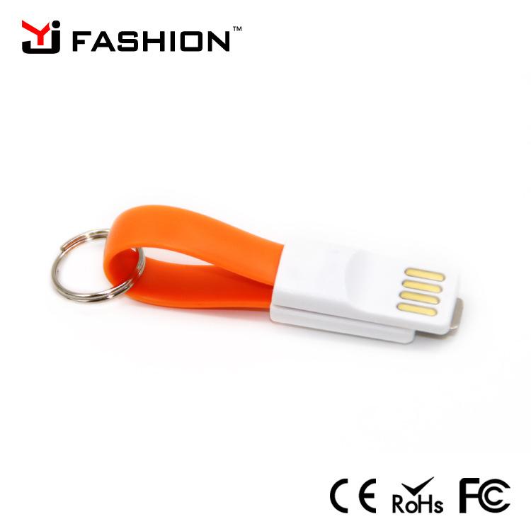 苹果安卓type-c 9cm磁吸式USB盲吸数据线 磁铁充电线 强磁充电线 钥匙扣磁吸线 双面插磁铁
