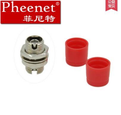 菲尼特光纤耦合器工作原理lc单工光纤适配器lc光纤适配器光纤适配器类型