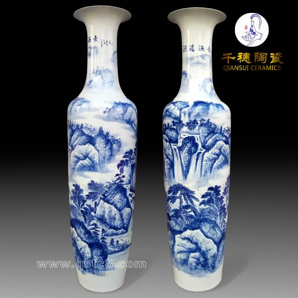 龙凤大花瓶