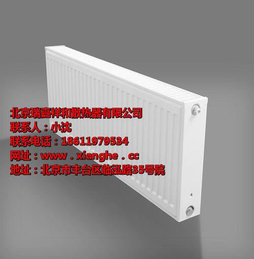 内蒙古钢制板式散热器品牌厂家