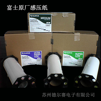 LLLW日本富士感压纸LLW低压感压纸原装正品压力测试纸