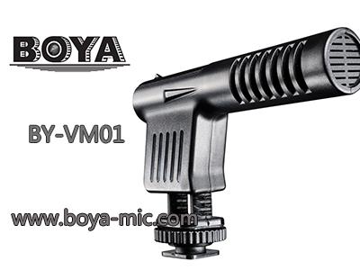 boya怎么去boya品牌好不好