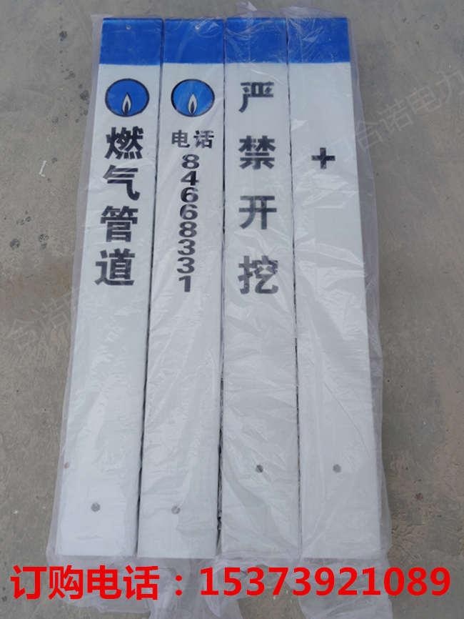 燃气管道标志桩@重庆燃气标志桩@燃气管道标志桩厂家价格