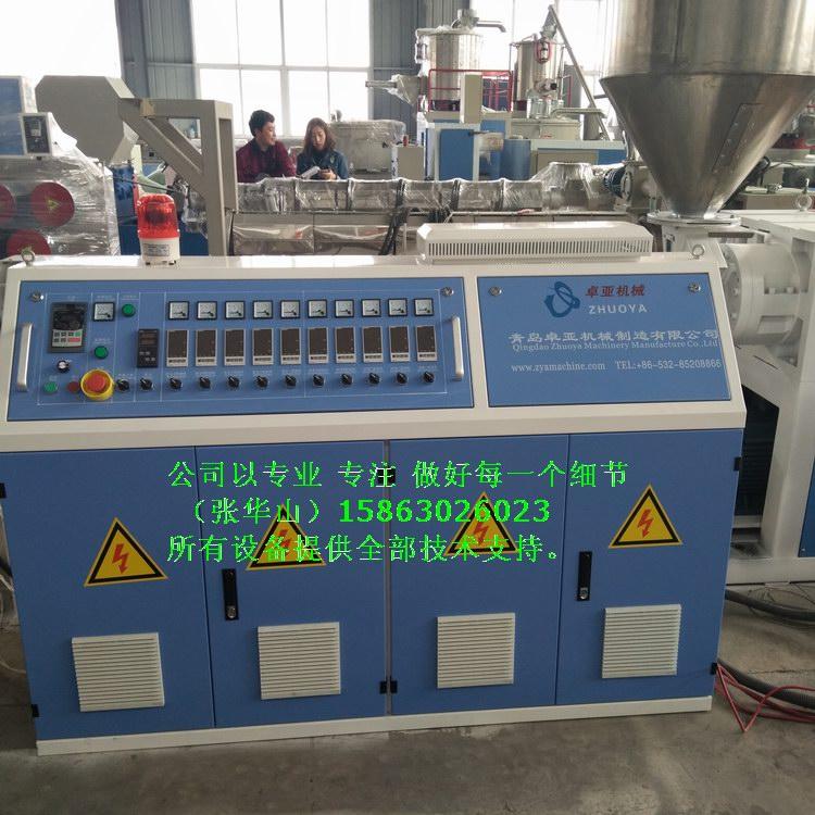 PVC供水管生产设备供水管生产线
