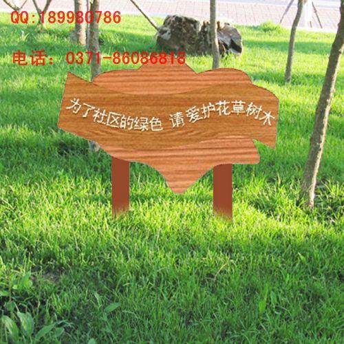 河南公园花草牌制作设计厂家