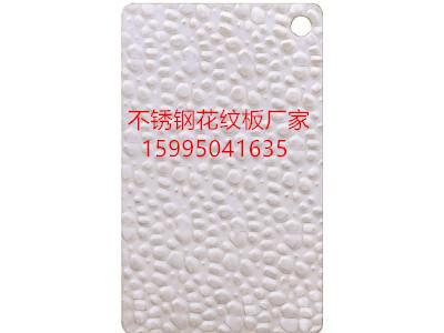 从京东6.18看不锈钢花纹板最新价格