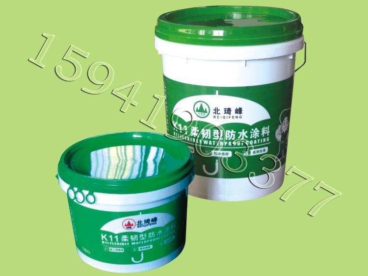 K11柔韧型防水涂料 K11防水涂料 防水材料厂供应 种类繁多