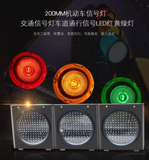 江苏弘光照明公司销售交通信号灯车道通行信号LED红黄绿灯