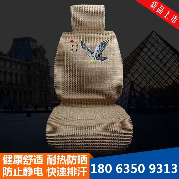 供应广东省肇庆市手工编织冰丝汽车坐垫 四季通用