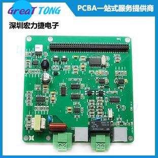 专业提供pcb抄板电路板服务