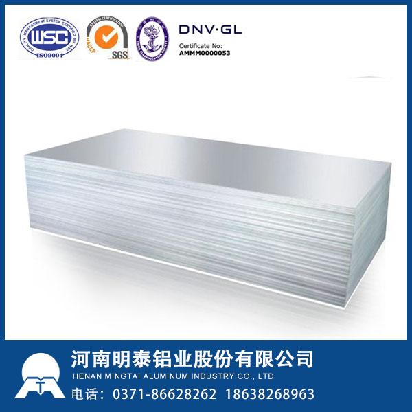6063铝板用于家具明泰铝业优质供应铝产品