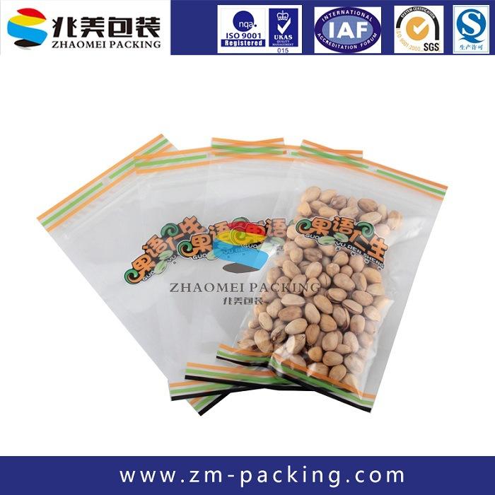 东莞市兆美包装专业定制各种食品包装袋