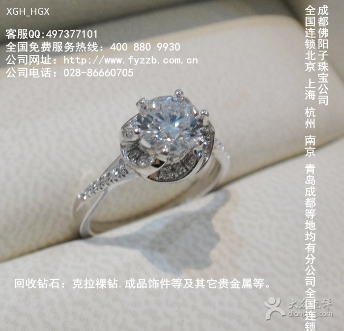 成都几折回收Tiffany钻戒