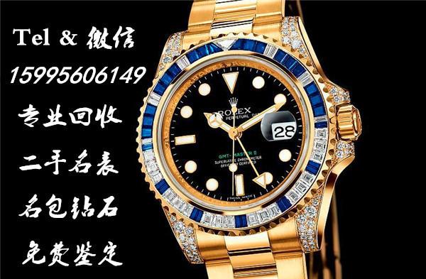 镇江长期回收手表镇江专柜买的欧米茄手表回收