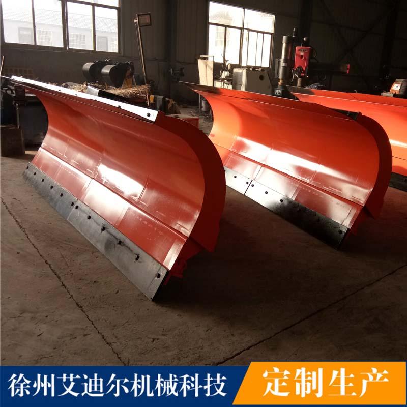 装载机改装推雪板 汽车安装除雪铲子 3米推雪板