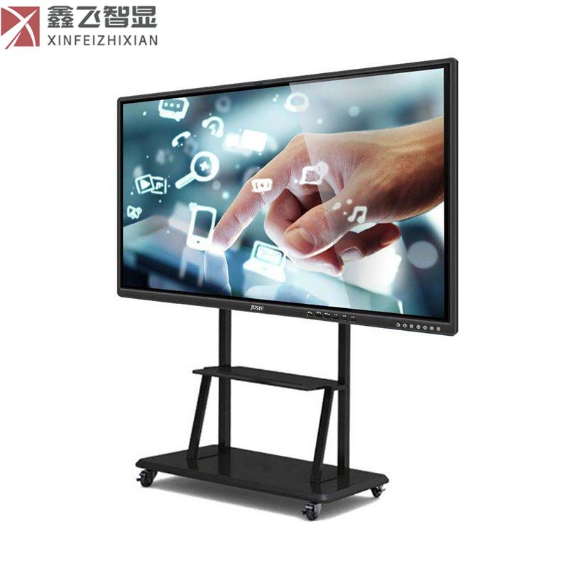鑫飞教学一体机会议电子白板厂家直销