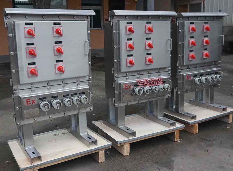 厂家直销防爆配电箱生产