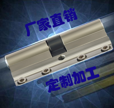 厂家直销锁芯,叶片锁芯,C级锁芯,防盗锁芯,全铜锁芯,各种锁芯定做加工