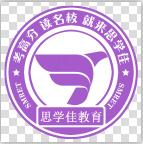 深圳宝安的碧海英语补习班哪里好