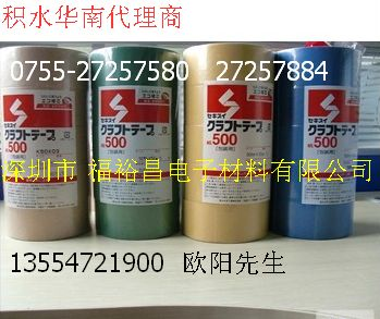 日本SEKISUI 500牛皮纸粘  积水500牛皮纸胶带、 sekisui NO.504胶带