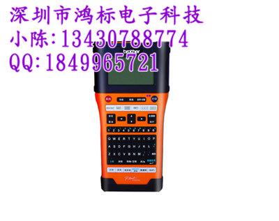 工程电力打标机PT-E550W兄弟标签机