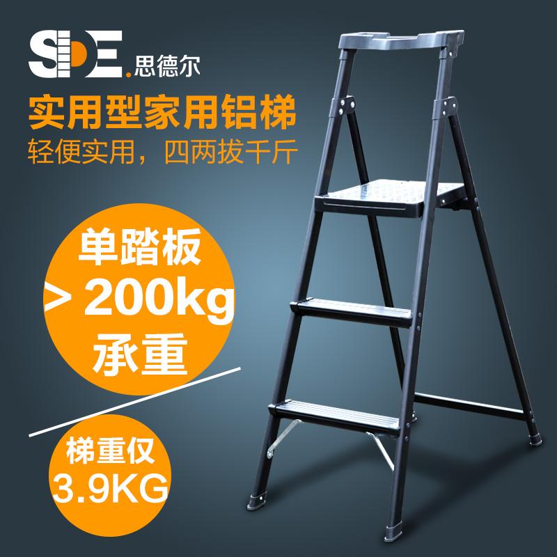 思德尔家用梯  实用型家用梯