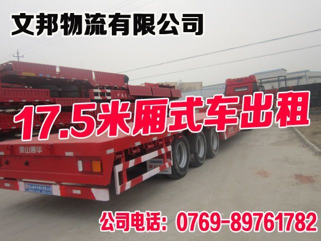 深圳直达秀洲整车运输价钱