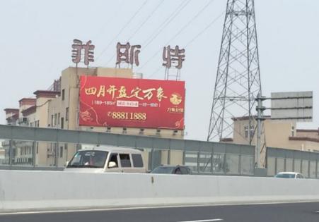 温州瓯海大道户外广告