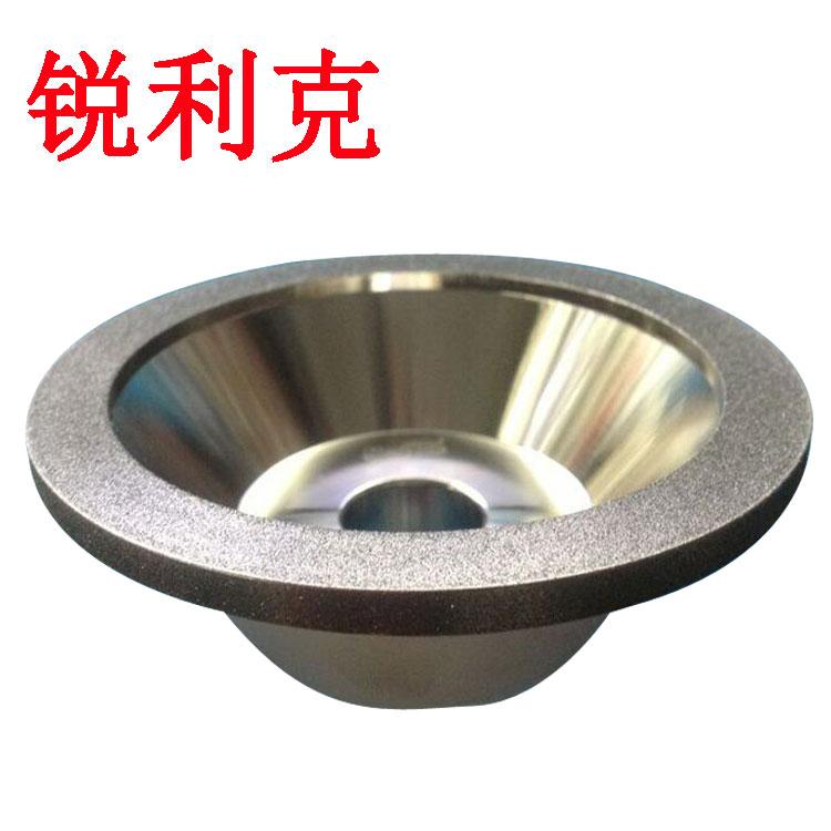 锐利克金刚砂碗型砂轮电镀金刚石砂轮合金砂轮 11C9