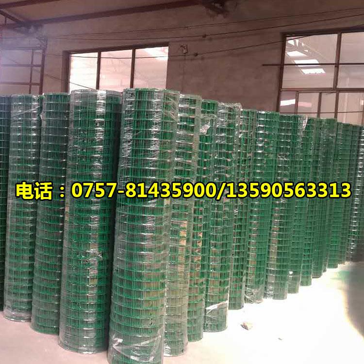 广州双边丝护栏网|佛山围栏网|框架护栏网大型厂家