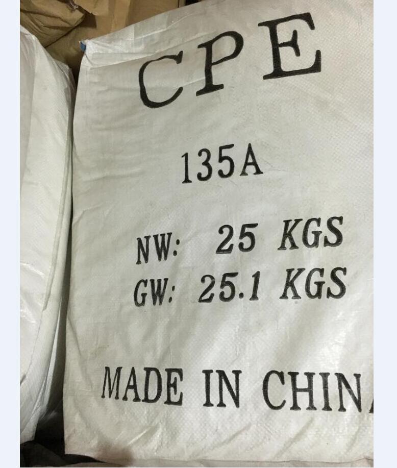 供应PVC助剂135A氯化聚乙烯CPE国标型材管材片材树脂瓦用