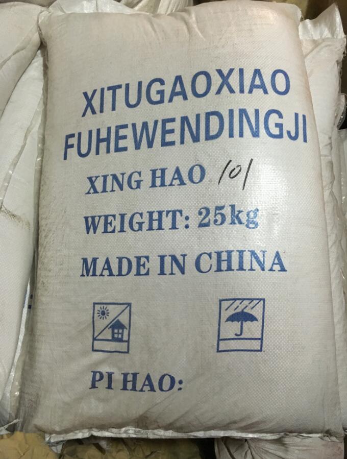 厂家供应PVC热稳定剂铅盐复合稳定剂稀土稳定剂