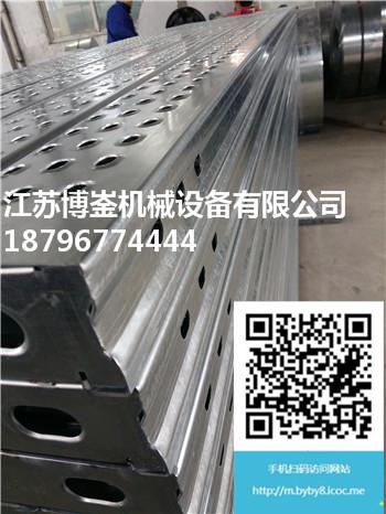 博崟工地用建筑钢跳板