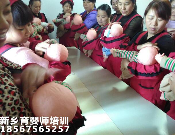 新乡辉县原阳正规育婴师培训中心