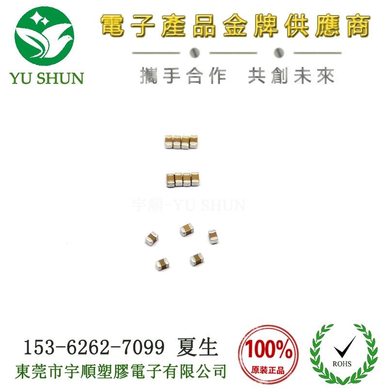 专业生产提供贴片电容 优质贴片电容1206系列 厂家直销 大量热卖