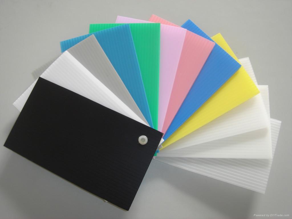 萍乡正兴万通塑料板材有限公司