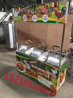北京燃气摇滚炒鸡炉 摇滚炒鸡的机器 新款摇滚炒鸭设备 北京商用摇滚炒鸡车