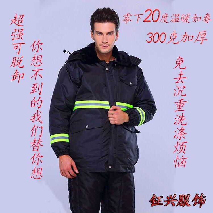 冷库冷冻连体服棉衣工装男冬季户外防寒保暖工作服长时间耐低温