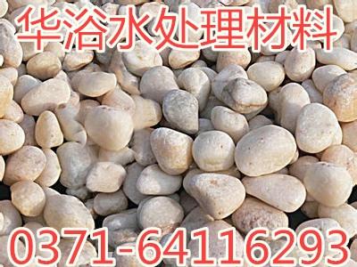 陕西鹅卵石厂家批发采购