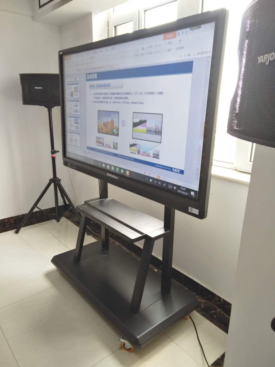 鸿合HD-I757VE触控一体机75寸电子白板一体机红外触控