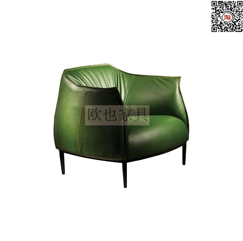 北欧设计师家具单人皮艺沙发 咖啡厅酒店休闲沙发椅Poltrona Frau