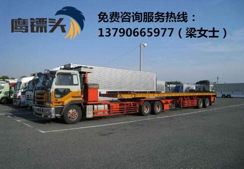2017年北京朝阳区物流公司|鹰航物流全方位服务