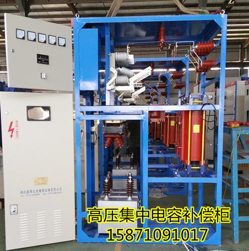 ZDGB高压电容补偿柜主要配置清单
